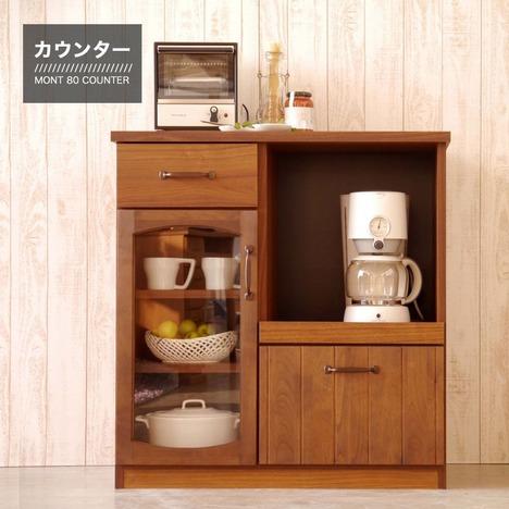 キッチンカウンター MONT モント 80 カウンター 食器棚 キッチン収納 日本製 完成品【gt038】