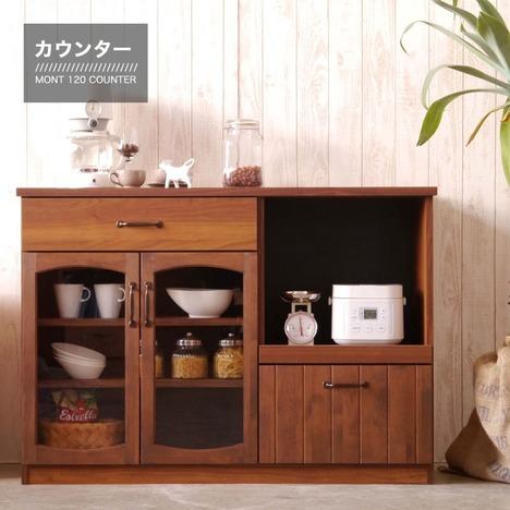 キッチンカウンター MONT モント 120 カウンター レンジ台 キッチン収納 食器棚 日本製 開梱設置【gt040】