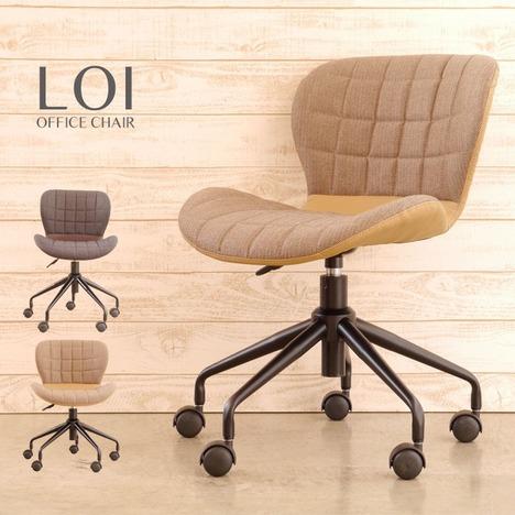オフィスチェア LOI ロイ チェア チェアー パソコンチェア PCチェア 椅子 いす デスクチェア【gt043】