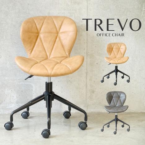 オフィスチェア TREVO トレーヴォ チェア チェアー パソコンチェア PCチェア 椅子 いす デスクチェア【gt044】