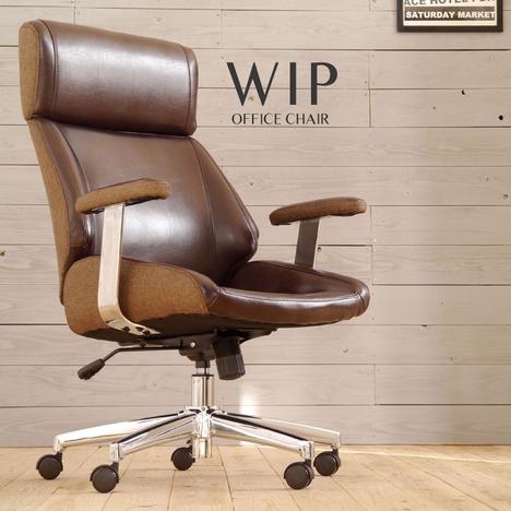 オフィスチェア WIP ウィップ チェア チェアー パソコンチェア PCチェア 椅子 いす デスクチェア【gt045】
