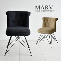 ダイニングチェア MARV マーブ チェア チェアー 北欧 チェア 椅子 いす おしゃれ【gt049】