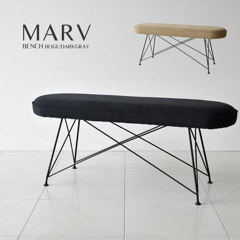 ダイニングチェア MARV マーブ チェア チェアー 北欧 チェア 椅子 いす おしゃれ【gt050】