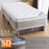 マットレス EXE-300 SD セミダブルサイズ ポケットコイルマットレス 耐圧分散 二層式 ニット生地【pr006】