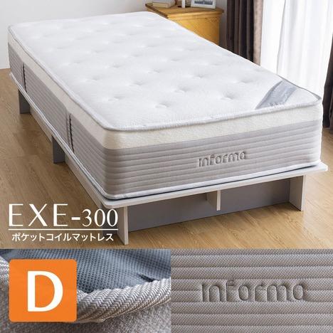 マットレス EXE-300 D ダブルサイズ ポケットコイルマットレス 耐圧分散 二層式 ニット生地【pr007】