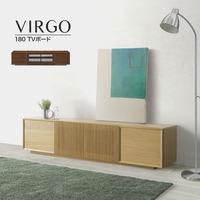 テレビボード Virgo バルゴ 180 ローボード テレビ台 リビングボード おしゃれ 開梱設置【sg008】