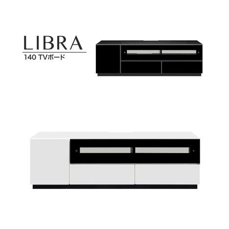 テレビボード Libra リブラ 140 ローボード テレビ台 リビングボード おしゃれ 開梱設置【sg010】