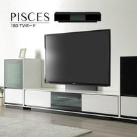 テレビボード Pisces ピスケス 180 ローボード テレビ台 リビングボード おしゃれ 開梱設置【sg014】