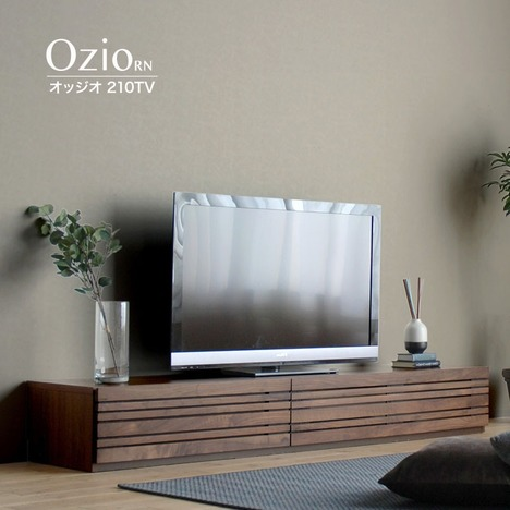 テレビボード Ozio RN オッジオ ウォールナット材 210 テレビ台 ローボード リビングボード 国産大川家具 開梱設置【mi0023】