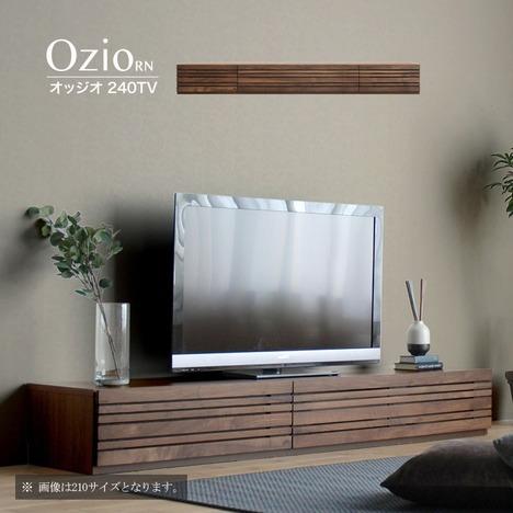 テレビボード Ozio RN オッジオ ウォールナット材 240 テレビ台 ローボード リビングボード 国産大川家具 開梱設置【mi0024】
