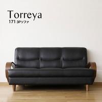 ソファ 3Pソファ 171ソファ Torreya トリヤ PVCレザー 3人掛け おしゃれ 開梱設置【sg036】