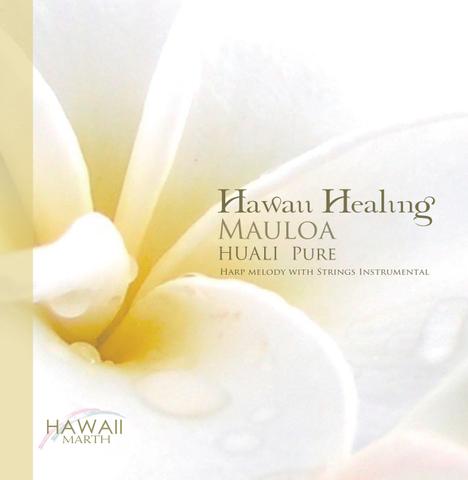 ハワイ ヒーリングCD HUALI