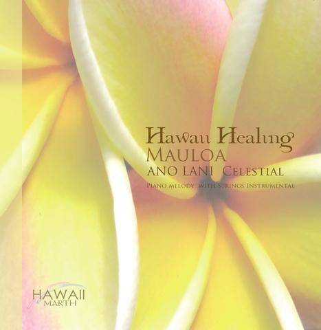 ハワイ ヒーリングCD ANO LANI