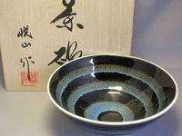 有田焼 陶悦窯 青白輪   抹茶碗