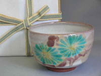 九谷焼 松葉 抹茶碗