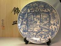陶工画尺皿