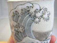 清水焼 花月窯 湯呑み 富士(波裏)