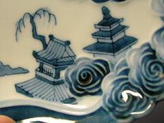 波佐見焼 林九郎窯 富士型雲海山水和皿揃い