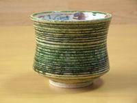 織部千段杵型まったり碗
