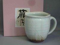 萩焼 庄 圭一郎作マグカップ
