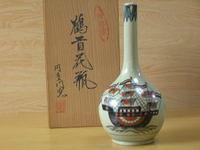 南蛮帆船鶴首花瓶