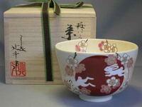 清水焼 梅にうさぎ抹茶碗