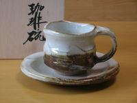 白釉珈琲碗皿