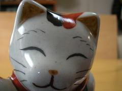 有田焼 円左ェ門窯 三毛招き猫