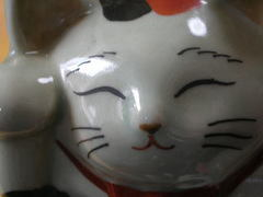 有田焼 円左ェ門窯 招き猫 灰皿