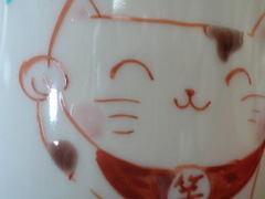 九谷焼 晶窯 招き猫マグカップ