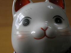 瀬戸焼 薬師窯 色彩絵ふく福おじぎ猫置物