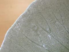 信楽焼 幸生窯 蓮の葉足付き皿
