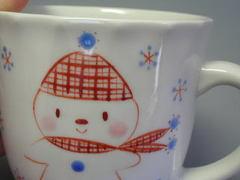 九谷焼 晶窯 X'masスノーボーイマグカップ