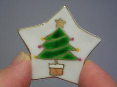 清水焼 芳山窯 星のクリスマス箸置き揃い