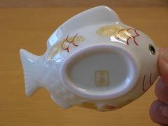 有田焼 幸楽窯 薄桜金たたき鯛型小付け揃い