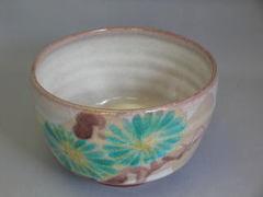 九谷焼 新田邦彦作 松葉 抹茶碗