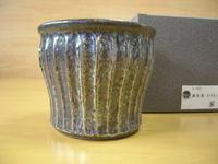 黒釉彫ロックカップ
