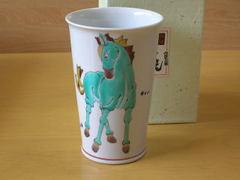 フリーカップ神馬