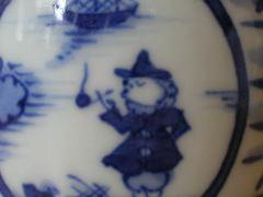 有田焼 しん窯 長崎紋フリーマグカップ・1客