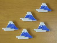 富士山型箸置き揃い