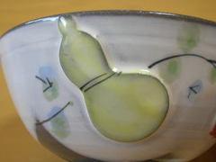 清水焼 景春窯 貼り付け瓢箪組飯碗