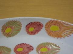 波佐見焼 勲山窯 花てまり変形皿