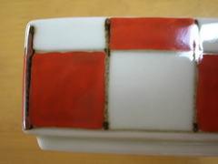 有田焼 惣太窯 市松赤正角蓋物