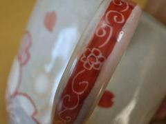 清水焼 幹窯 桜の花マグカップ