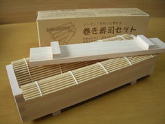 巻き寿司型セット