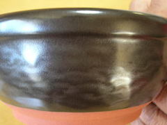万古焼 白峰陶器 ミニビビンバ鍋ペア
