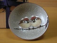 雪雀図 飾り盃