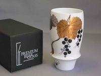 東山ビアカップ