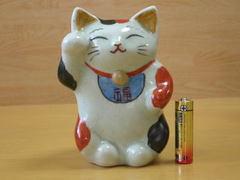 有田焼 円左ェ門窯 招き猫