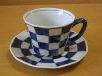 市松面取りコーヒー碗皿